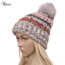 cd579d946d67f Ypser Women s Fleece Lined 2 Layers Warm Mink Fur Pom Poms Beanie Hat  Chunky Thick Stretchy Knit Cable Cap Pompon Winter Hats