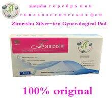 Herbs Feminine Care Pads Silver-Iion Sanitary Ttowel Chinese Medicine Pad Natural Menstrual Hygiene Product 20pcs