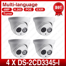 HIK 4XDS-2CD3345-I 4MP Full-HD Camera Mini Dome IP Camera CCTV Security Camera CMOS 2.8mm Lens Indoor Camera