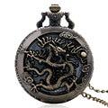 Античный Карманные Часы Дракон Резьба Дизайн Бронзовый Брелок Clcok С Цепи Ожерелье Для Мужчин Женщины Подарок P905