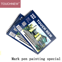 TOUCHNEW A5 Sketch Book Stationery Notepad Sketch Book Mark Painting Drawing Creative Notebook Gift Marker Special Paper romantic sky starry a5 schedule book diary notebook drawing painting graffiti sketch book student stationery notepad stationery