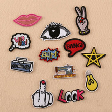 Finger Red Yellow Badge Repair Patch Embroidered Iron On Patches For Clothing Close Shoes Bags Badges Embroidery