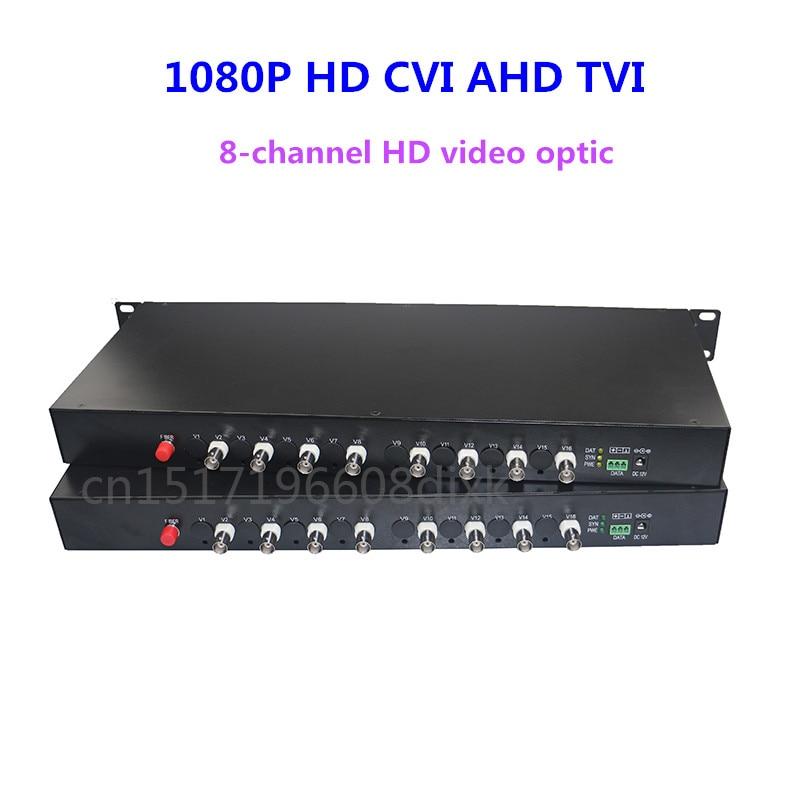 8-CH HD Video AHD CVI TVI Fiber Optical Converter To Coaxial Converter Single-mode Single Fiber 10KM 1080P