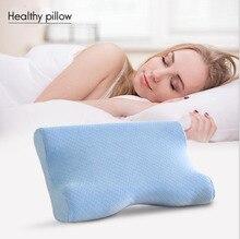 Пены памяти морщин предотвращения Красота Подушка против морщин подушка