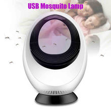 2019 Hot Sale USB Mosquito Insect Killer Electric LED Light Fly Bug Zapper Trap Catcher Lamp Drop Shipping(China)