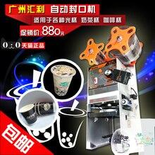 Wy-680 автоматическое запечатывающее устройство молочный чай запайки машина кофе бумажная формочка сои-фасоли молока чашки запайки