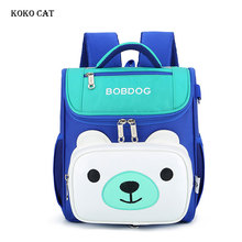 Children School Bags Orthopedic Satchel for Girls Waterproof Primary School Backpacks Kids Toddler Bookbag Mochila Escolar cool horse school bags for teenagers animal tiger backpacks for boys primary students mochila stylish bookbag for children girls