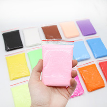 30G Colour Fairy Tale Cotton The History Of Mud Lime Puff fluffy Slime Plasticine Diy Poke Decompression Toys clay