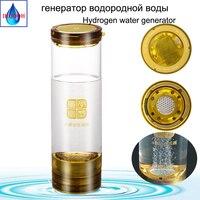 H2 hydrogen rich water generator 600ML USB SPE membrane electrolysis bottle Postpone aging detoxify and nourishing the face