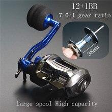 Hallo. whale TF500 langsam schütteln köder casting reel 12   1BB jig rad max drag 11kg boot rad getriebe verhältnis 7,0: 1 angeln reel