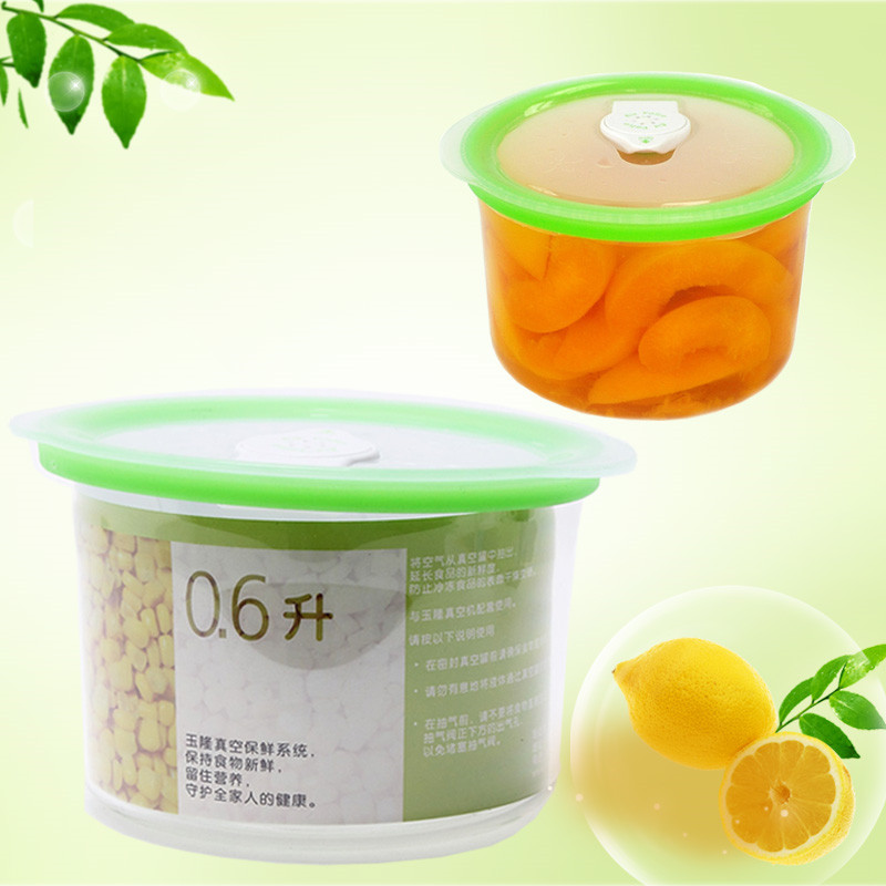 SZHENYIJIE Family Vacuum Preservation Tank Fresh Box Round Food Preservation Tank Vacuum Box Vacuum Airtight Container Box Vacuum Food Sealers     - title=