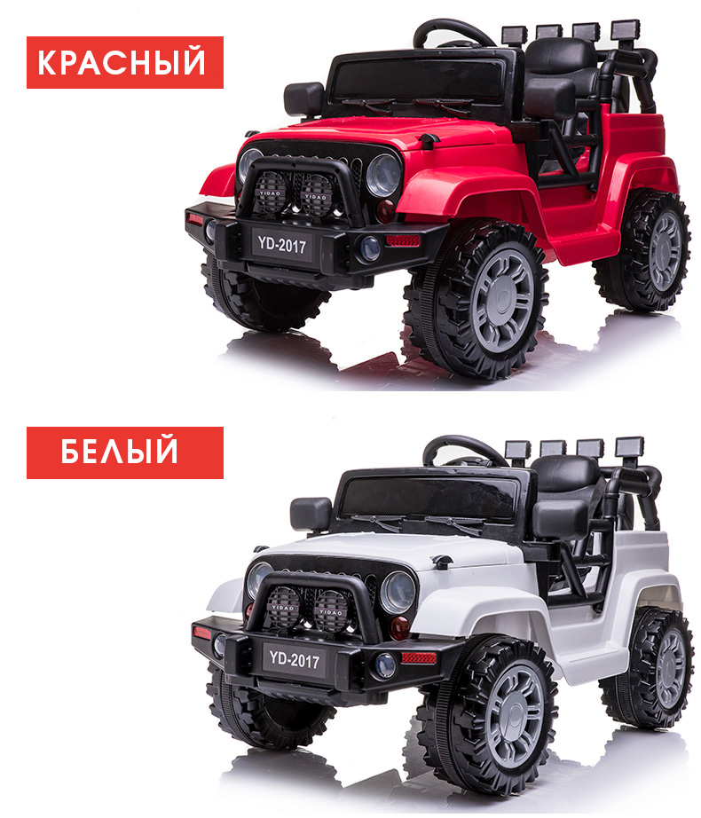 best toys for 5 year old 4