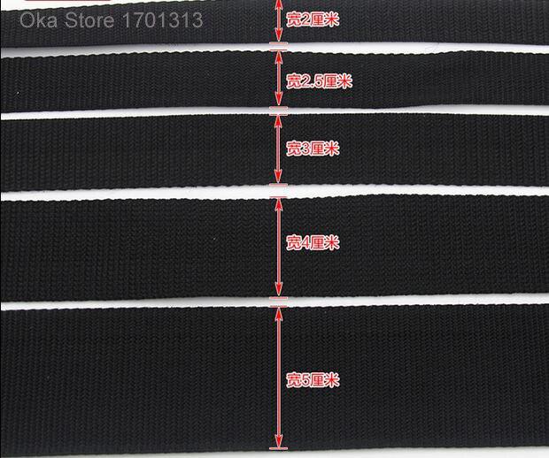 Bande pour équipement noir robuste de 5M | Bande pour équipement 2cm à 5cm de largeur, bracelet en polypropylène pour les accessoires de tente ou la ceinture de sac à coudre