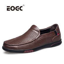 Handmade Genuine Leather Men Shoes, Sping Autumn Plus Size Breathable Casual Shoes Flats, Comfortable Driving