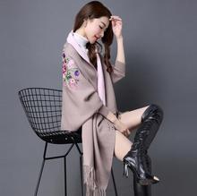 Женские свитеры для женщин зима 2018 женский обёрточная бумага и качели отдыха с длинным рукавом тонкий из куртки Длинная Куртка