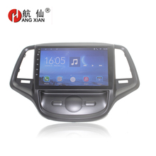 Hang xian 9 Quad Core Android 7.0 Car DVD Player For Chana EADO 2012-2016 car radio multimedia GPS Navigation BT,wifi,SWC