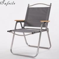 SUFEILE Outdoor Aluminum folding Beach Chair Aluminum Fishing Chair Portable Folding Fishing Chair Outdoor Camping D5