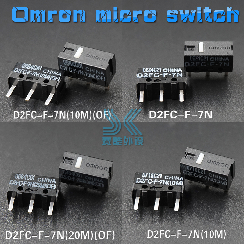OMRON Mouse Micro Switch D2FC-F-7N 10M 20M OF Mouse Button D2FC-F-K(50m) FL-NH D2FS-F-N D2F-F D2F-01F-T D2F-F-3-7 Free Shipping
