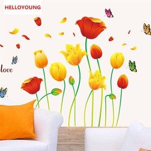 QT-0186 DIY żółty czerwony kwiat tulipan pcv wymienny pokój naklejki dekoracyjne do domu Kid sypialnia naklejki ścienne plakat do dekoracji domu