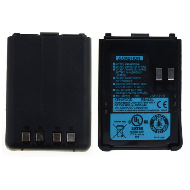 2000mAh 7.4V Li-ion PB-42L Battery for KENWOOD Portable Radios TH-F6, TH-F6A, TH-F7, TH-F7E