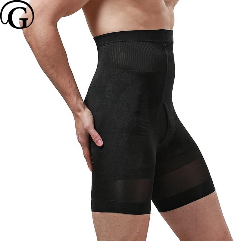 10pcs Men High Waist Control Panties Tummy Trimmer Shapers Belly Abdomen Compression Shaper Butt Lift Girdle Seamless Underwear