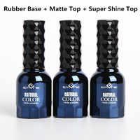 3 PCS/Set EMENE Rubber Base Coat Top Coat 0.5fl oz Matte Super Shiny No Wipe Top Coat Reinforce Gel Nail Polish Primer Gellak