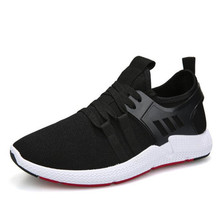 Spring and autumn new fashion trend Breathable mens sneakers shoes wild comfortable lace casual