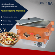 2pc High quality Commercial wooden electric six spaces FY-15A Kanto cooking machine stainless steel 110V or 220V 1500W