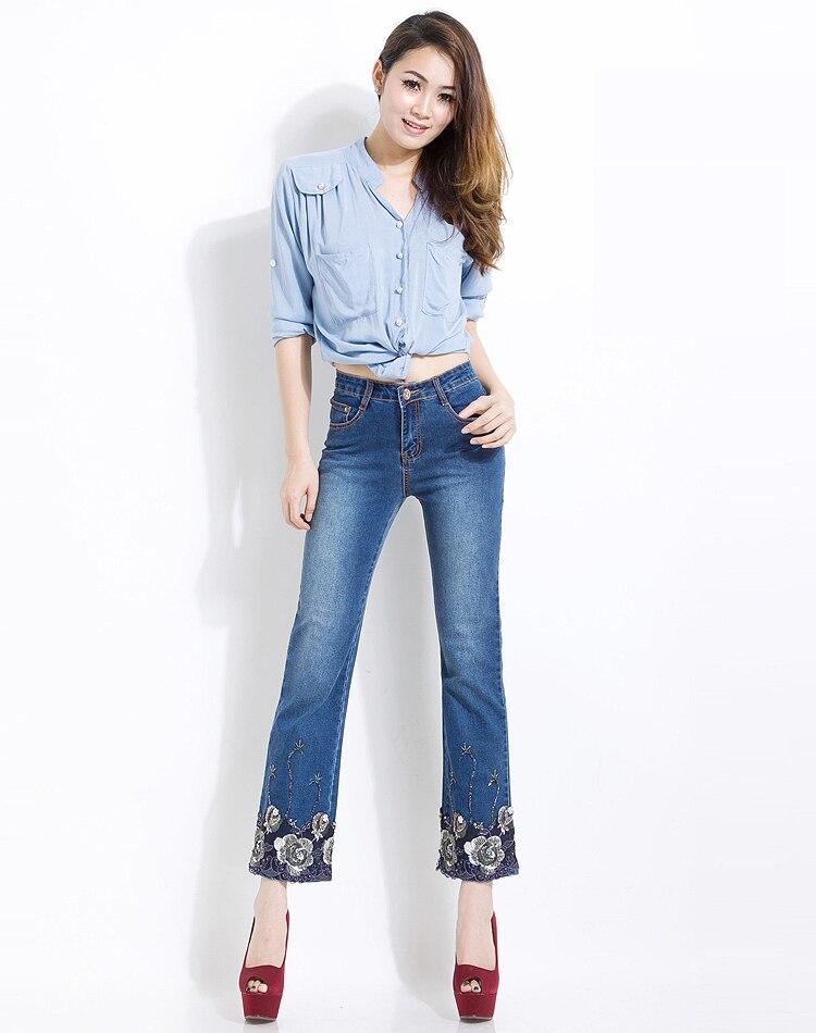 FERZIGE Women Jeans Summer Embroidered Flares Bell Bottom High Waist Manual Nail Beading Stretch