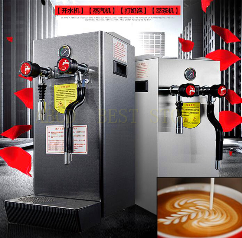 18 free ship Automatic steam milk machine boiling water commercial boiling water tea coffee tea brewing foam machine free air ship milk frother automatic steam boiling water machine bubble milk coffee frothing pitcher milk foam making machine