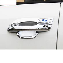 lsrtw2017 abs car door bowl handle trims for kia rio 2017 2018 2019 k2