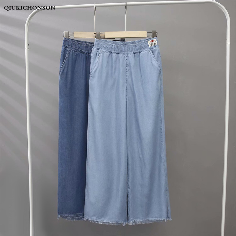 Korean Women Casual Loose Pants Spring Summer Elastic High Waist Jeans Wide Leg Pants Ladies Tassel Denim Trousers Palazzo Mujer