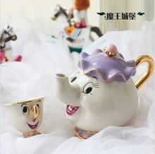 Heißer Verkauf Cartoon Schönheit Und Das Biest Teekanne Tasse Mrs Potts Chip Teekanne Tasse [Optional Kauf] schönes Weihnachtsgeschenk Freies Verschiffen