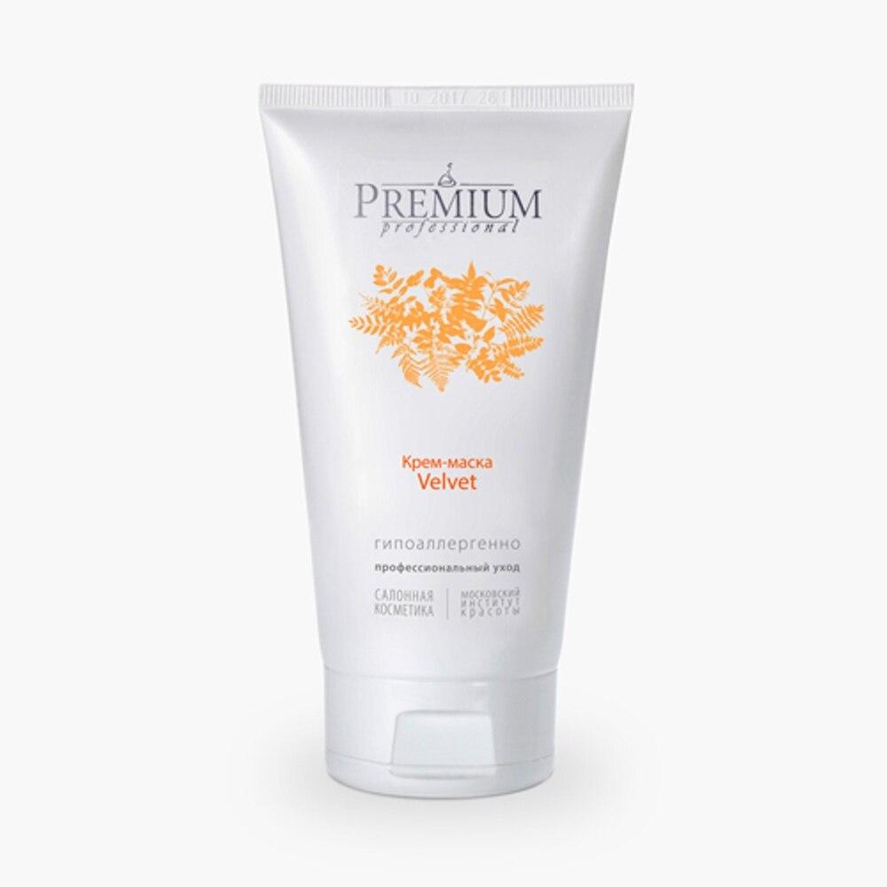 Masks PREMIUM GP070016 Skin Care Face Mask Moisturizing Lifting masks premium gp060060 skin care face mask moisturizing lifting