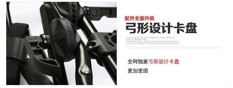 4 bike rack for car 20160325_154055_038