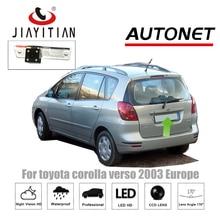 JiaYiTian камера заднего вида для Toyota Corolla Verso Corolla Spacio 2001 ~ 2007 E121 CCD Ночное видение резервного копирования камеры номерной знак камеры