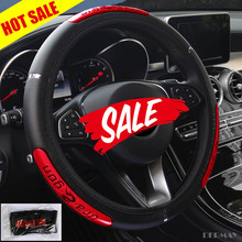 DERMAY Car Steering Wheel Covers Faux Leather Reflective China Dragon Design Elastic 38CM/15 Anti catch Holder Protector