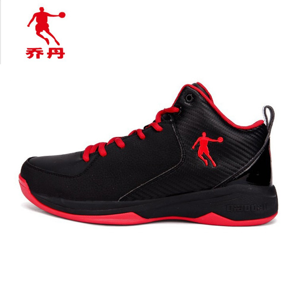China Wholesale Jordans Shoes Free Shipping