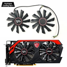 New PLD10010S12HH 95mm 4Pin Graphics Card Cooling Fan for MSI GTX 780Ti/780/760/750Ti R9 290X/290/280X/280/270X GAMING Cooler new original for msi gtx980 980ti graphics card cooler fan with heat sink
