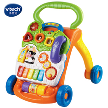 VTECH O Baby Walker Toys Multifuctional Toddler Trolley Sit-to-Stand ABS Musical Walker with Adjustable Screw for Toddler цена в Москве и Питере