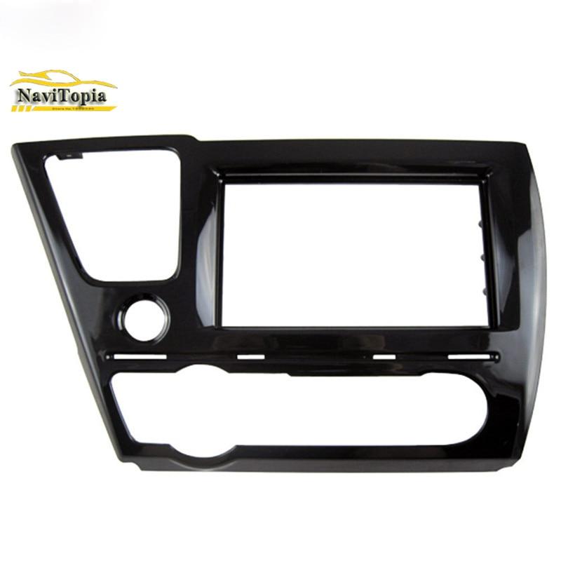 NAVITOPIA 173*98178*100178*102MM Car Radio Fascia for Honda Civic 2013 2DIN (American, LHD) AutoStereo Panel kit CD Trim