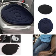 1 шт. нескользящее сиденье вращающаяся подушка с памятью Поворотная подушка из пены для подвижности подушка для сиденья в стуле галстук на коврик темно-синий