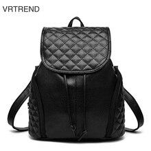Vrtrend мода рюкзак Новый дорожная сумка PU Рюкзак для Для женщин школьников для девочек-подростков Для женщин рюкзак элегантный дизайн рюкзак