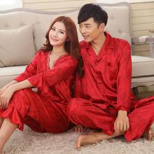 2016 faux silk men s sleep male full sleeve pajama sets Chinese style red wedding Pijamas