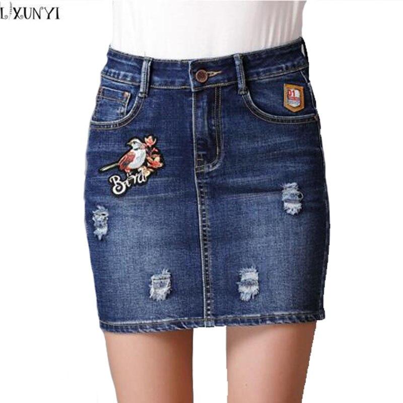 Online Get Cheap Jean Skirts for Women Short -Aliexpress.com ...
