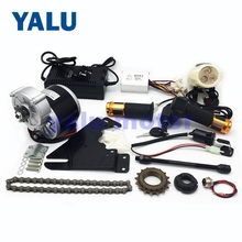 24V 350W Common City Bicycle Electric Ebike Conversion kit With MY1016Z Motor Aluminum Braker Level and bigger Electric Throttle цены