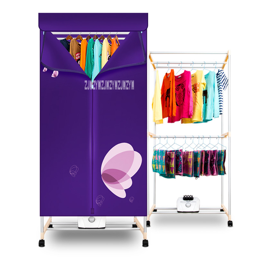 TJ-218M Quick Clothes Drying Machine PTC Heating Electric Clothes Dryer 1000W Household Double Layer Wardrobe Drying MachineTJ-218M Quick Clothes Drying Machine PTC Heating Electric Clothes Dryer 1000W Household Double Layer Wardrobe Drying Machine