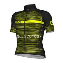 BOESTALK 2018 REV1-men-piuma-jersey-metal-grey-green-side ropa ciclismo Pro  team 8de2a2b39