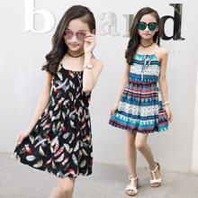 Kids Girls Summer Dress Baby Girl Beach Flowers Sleeveless Princess Dresses Children Cotton Clothing for 2 4 6 8 10 12 Years(China)