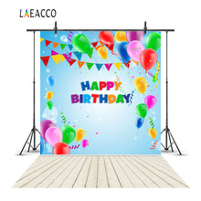 Laeacco Happy Birthday Balloons Flags Latar Belakang Fotografi Lantai Kayu Vinyl Disesuaikan Photo Backdrops Untuk Photo Studio